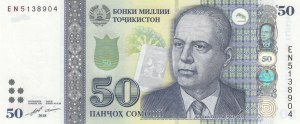 Tajikistan, 50 Somoni, 2018, UNC, p26