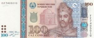 Tajikistan, 100 Somoni, 2017, UNC, p26