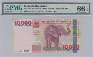 Tanzania, 10.000 Shilingi, 2003, UNC, p39