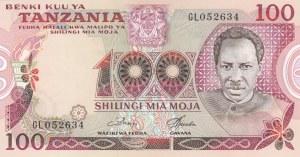 Tanzania, 100 Shilingi, 1977, UNC, p8d