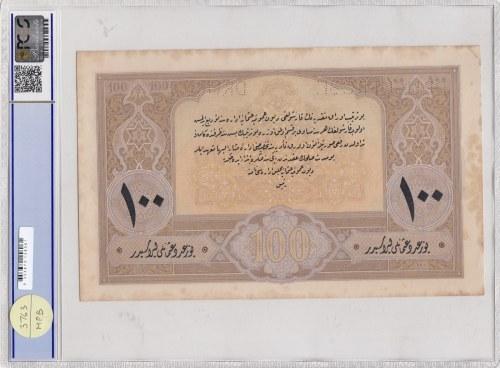 Turkey, Ottoman Empire, 100 Livre, 1918, UNC, p107A, SPECIMEN