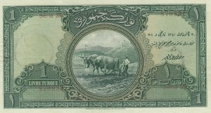 Turkey, 1 Livre, 1927, XF, p119, CANCELLATION HOLES FİLLED