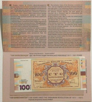 Ukraine, 100 Karbovantsiv, 2017, UNC,  FOLDER