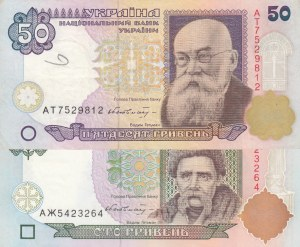 Ukraine,  Different 2 banknotes