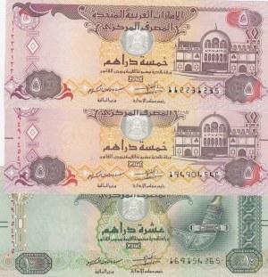 United Arab Emirates,  Total 3 banknotes