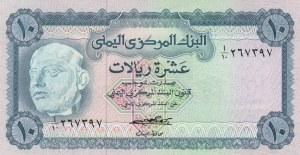 Yemen Arab Republic, 10 Rials, 1973, UNC, p13a