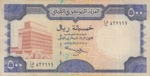 Yemen Arab Republic, 500 Rials, 1997, VF, p30