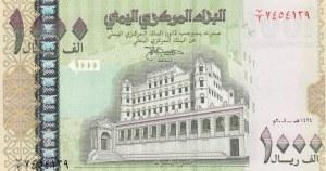 Yemen Arab Republic, 1.000 Rials, 2004, UNC, p33a