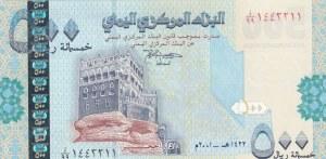 Yemen Arab Republic, 500 Rials, 2007, AUNC, p34