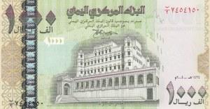 Yemen Arab Republic, 1.000 Rials, 2017, UNC (-), p36