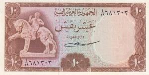 Yemen Arab Republic, 10 Buqshas, 1966, UNC (-), p4