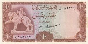 Yemen Arab Republic, 10 Buqshas, 1966, AUNC(-), p4