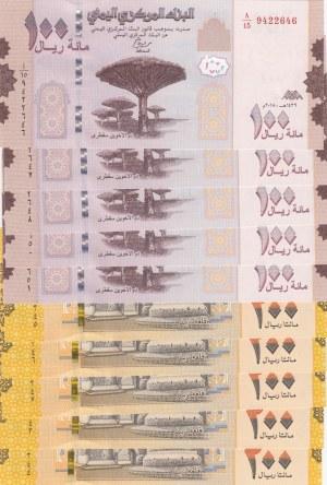 Yemen Arab Republic,