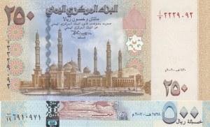 Yemen Arab Republic,  Total 2 banknotes