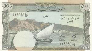 Yemen Democratic Republic, 500 Fils, 1984, UNC, p6