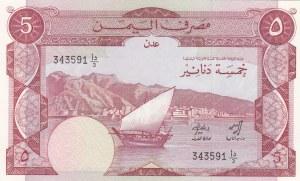 Yemen Democratic Republic, 5 Fils, 1984, UNC, p8a