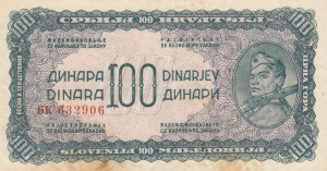 Yugoslavia, 100 Dinara, 1944, VF, p53a