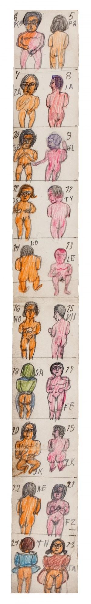 Nikifor Krynicki (1895 Krynica-1968 Folusz), Historyjka erotyczna