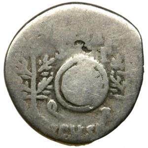 Roman Imperial, Octavian Augustus, Denarius - RARE