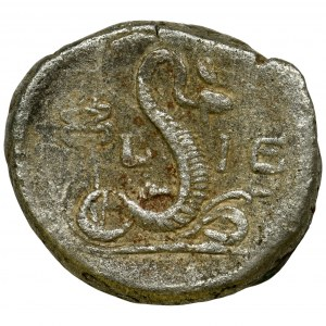 Roman Provincial, Egypt, Alexandria, Trajan, Tetradrachm - RARE