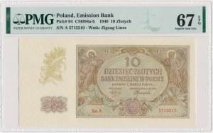 10 złotych 1940 - A - PMG 67 EPQ - ceniona pierwsza seria