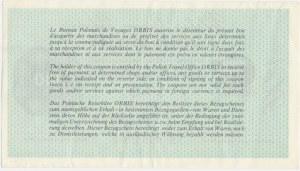 ORBIS, 100 złotych - B - rzadsza jednoliterowa seria
