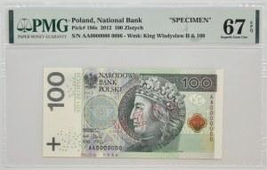 100 złotych 2012 - WZÓR Nr 0096 - AA 0000000 - PMG 67 EPQ