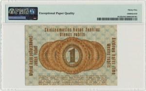 Posen 1 ruble 1916 long clause (P3a) - PMG 35 EPQ
