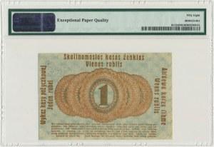Posen 1 ruble 1916 short clause (P3d) - PMG 58 EPQ