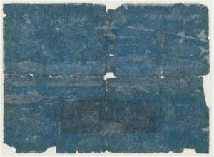 5 złotych 1824 Dembowski & Bellefroid - BRAK LUCOW - RZADKOŚĆ