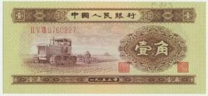 China, 1 jiao 1953