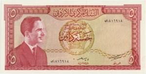 Jordania, 5 dinarów (1959)