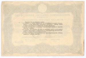 Poznańskie Ziemstwo Kredytowe, 4% list zastawny konwersyjny 1925, 10 zł