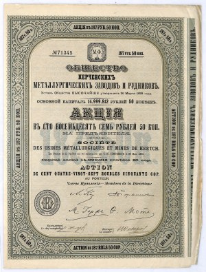 Kerczeńskie Towarzystwo Metalurgiczne, akcja 187,5 rubla, 1899