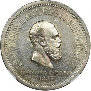 Russia, Alexander III, Rubel Petersburg 1883 - NGC AU58