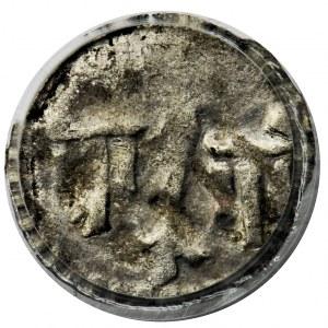 Louis I of Hungary, Denarius Krakau no date - PCGS AU58 - RARE
