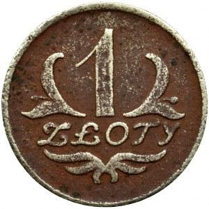 Monety wojskowe, Białystok, Spółdzielnia 42 pułku piechoty, 1 złoty