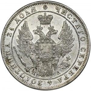 Russia, Nicholas I, Rubel Petersburg 1849 СПБ ПA