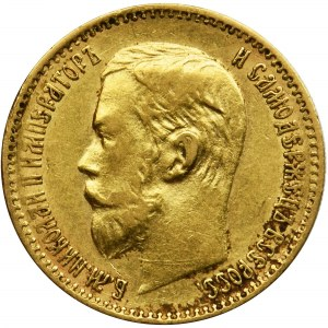 Russia, Nicholas II, 5 Rubles Petersburg 1897 АГ