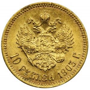 Russia, Nicholas II, 10 Rubles Petersburg 1903 A•P