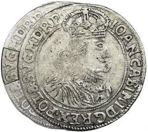 Jan II Kazimierz, Ort Poznań 1659 AT - SVG