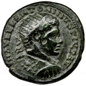 Roman Provincial, Thrace, Deultum, Caracalla, AE24- VERY RARE