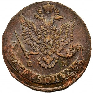 Russia, Catherine II, 5 Kopecks Jekaterinburg 1782 EM