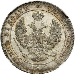 25 kopek = 50 groszy Warsaw 1846 MW - NGC MS62