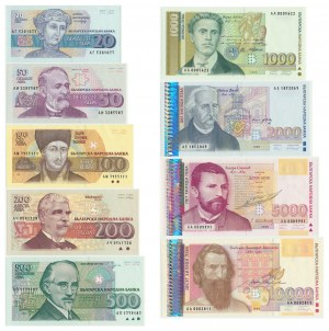 Bulgaria, Set of 20-10.000 levas 1991-96 (9pcs.)