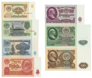 Russia, Set of 1-100 rubles 1961 (7 pcs.)