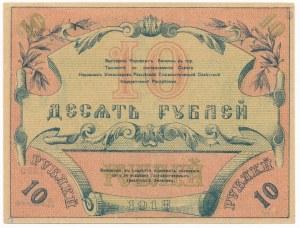 Russian, Turkestan, 10 rubles 1918