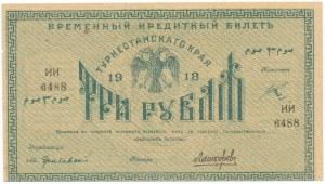 Russia, Turkestan, 3 rubles 1918