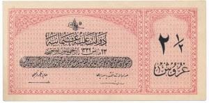 Turkey, 2 1/2 piastres (1916-17)