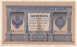 Russia, 1 ruble 1898 Timashev